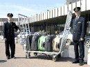 Как найти потерявшийся в аэропорту багаж?