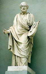Что такое античность?