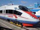 Когда пустят скоростной поезд Сапсан из Москвы в Нижний Новгород?