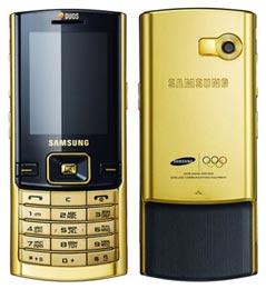 Какой мобильный телефон менее опасен для здоровья?
