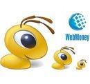 Что такое вебмани?
