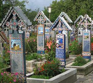Где находится «веселое кладбище»?