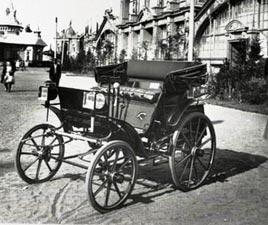 Когда выпустили первый русский автомобиль?