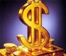 Когда «родился» доллар?