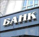 Что такое активы банка?