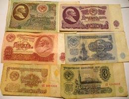 Куда деваются старые деньги?