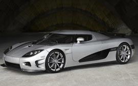 Какой самый дорогой автомобиль в мире?
