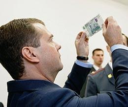 Сколько зарабатывают главы государств?
