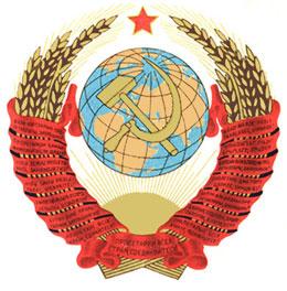 Почему распался Советский Союз?