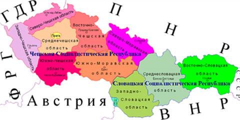 Почему Словакия отделилась от Чехии?
