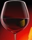 Как  дегустировать вина?