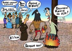 Что такое «албанский» язык?