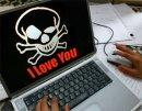 Компьютерный вирус - какой самый вредоносный?