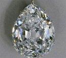 Какой самый большой алмаз в мире?