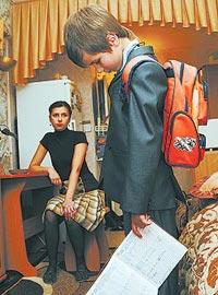 Что делать, если у ребенка плохие отметки в школе?
