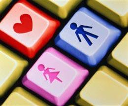Как найти любовь в Интернете?