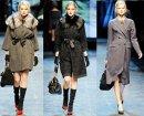Какое пальто в этом сезоне наиболее актуально?
