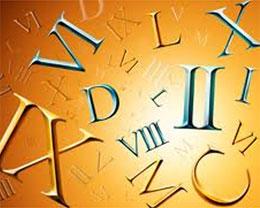 Как писать римскими цифрами?