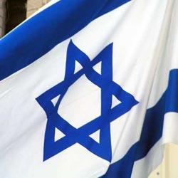 Как образовалось государство Израиль?