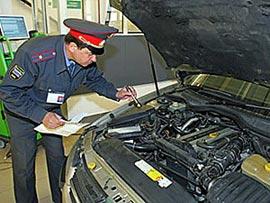 Как проходить технический осмотр автомобиля?