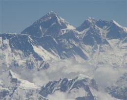 Какой горный массив самый крупный?
