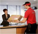 Что такое служба Экспресс доставки?