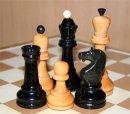 Кто создал шахматы?