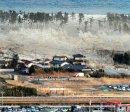 Как возникают цунами?