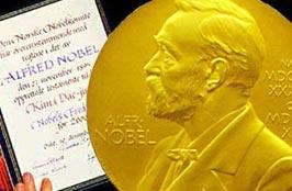 Кому вручается Нобелевская премия?