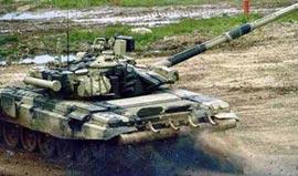 Что такое танк «Армада»?