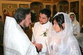 Как подготовиться к венчанию?