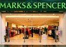 Какое радио играет сейчас в магазине Marks & Spencer Европейский?