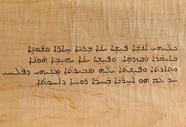 В Нью-Йорке открыта выставка исчезающих алфавитов