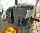 Как чистить кофемашину?