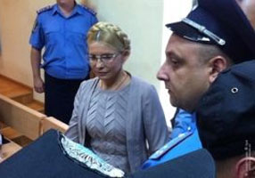 Мировое сообщество осудило суд над Тимошенко
