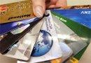 Зачем нужна кредитная карта?