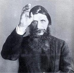 Откуда черпал силы Григорий Распутин?