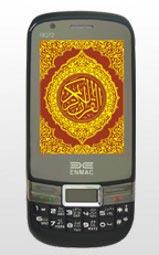 Появился телефон для правоверных мусульман
