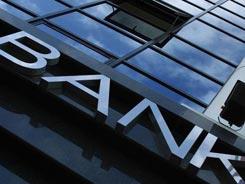 Как возникла банковская система?