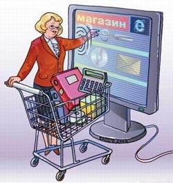 Почему выгоднее покупать в интернет-магазине?