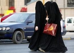 Женский город - все по законам шариата?