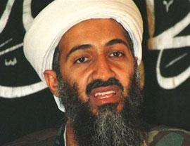 Как убили бен Ладена?