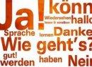 Как выбрать школу иностранных языков для изучения немецкого?