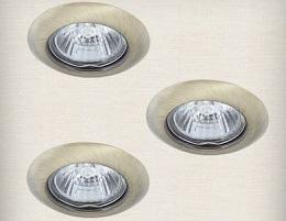 Как выбрать светильник точечного типа?