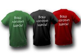 Зачем нужно нанесение логотипа на футболки сотрудникам фирмы?