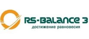 Как действует современная система RS-Balance 3?