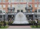 Как выбрать учебное заведение в Перми?