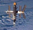 Россия создаст новую космическую станцию