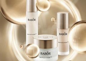 Чем хороши косметические продукты компании Babor?